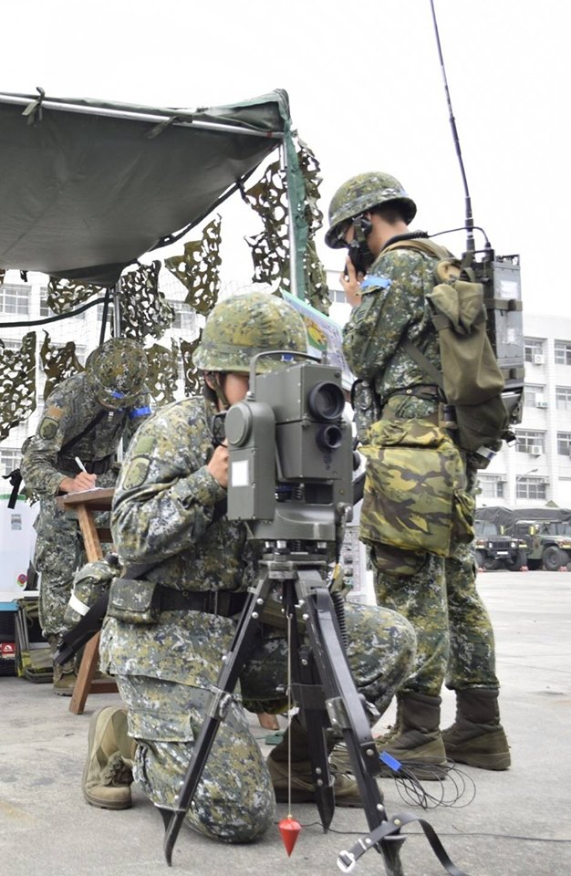 Examining Some Taiwanese Camos 60124510