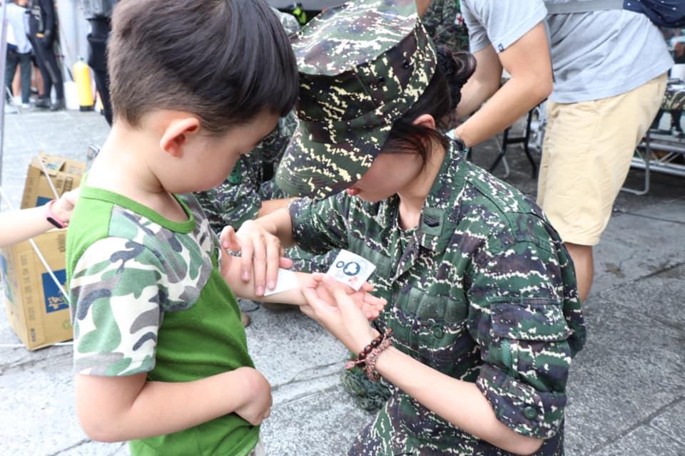 Examining Some Taiwanese Camos 65969510