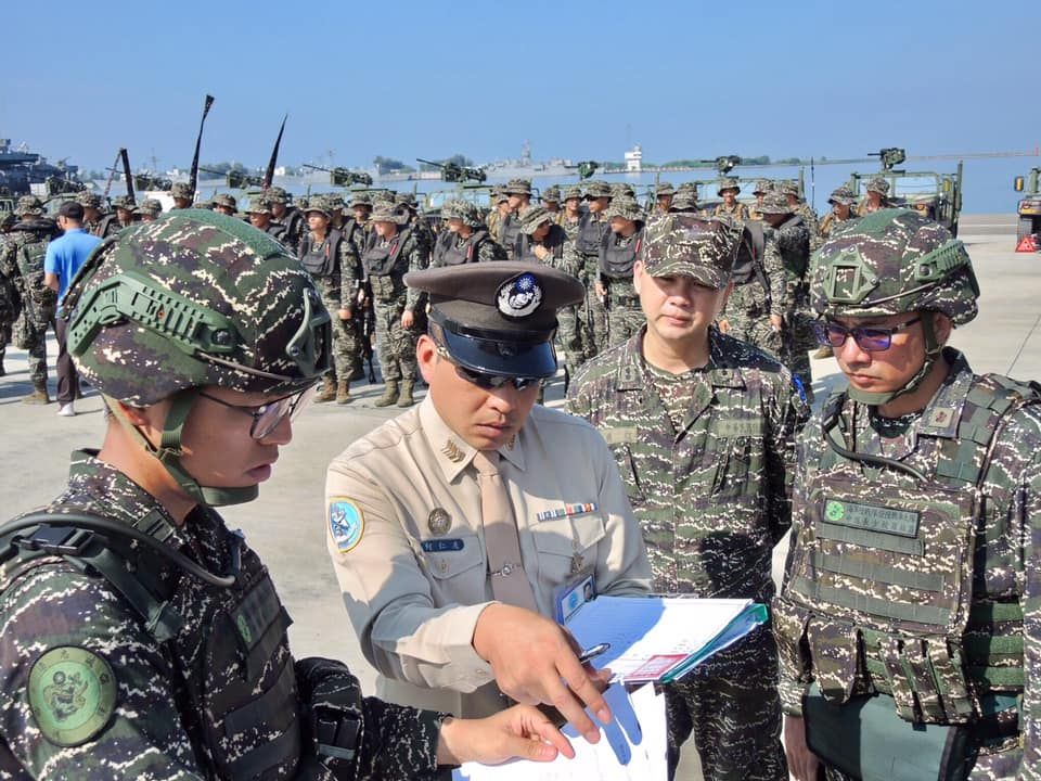 Examining Some Taiwanese Camos 70407210