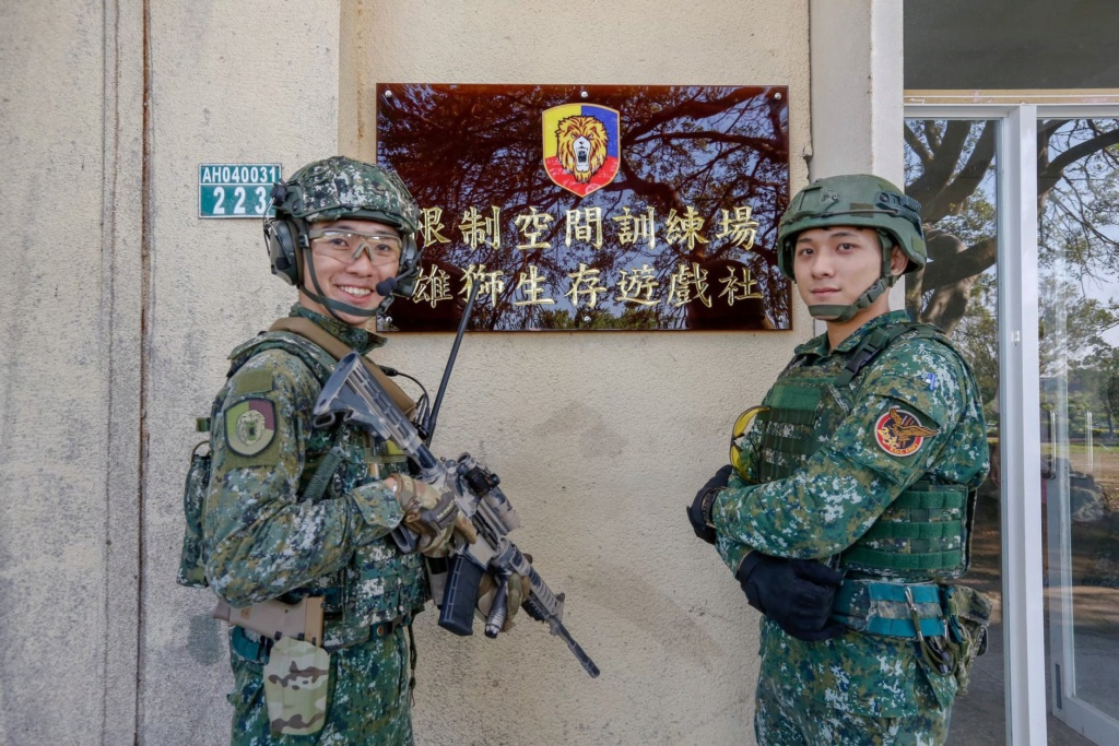 Examining Some Taiwanese Camos 70977110
