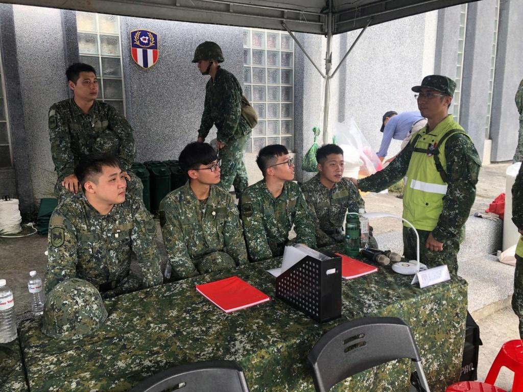 Examining Some Taiwanese Camos 71545910