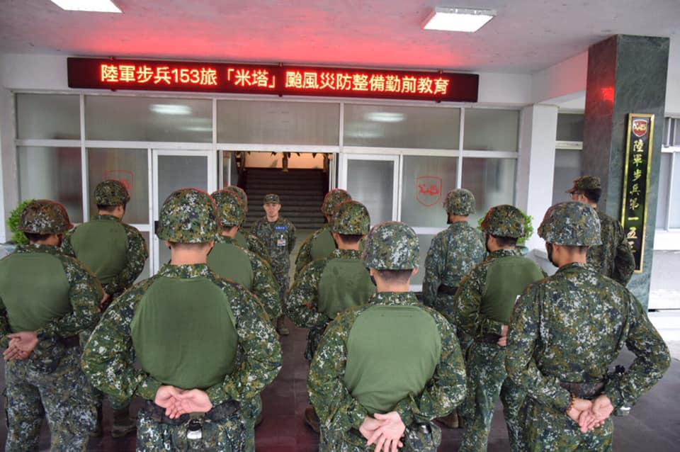 Examining Some Taiwanese Camos 71674710