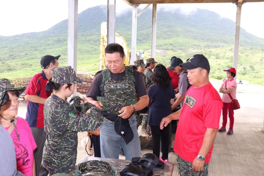 Examining Some Taiwanese Camos 71711910