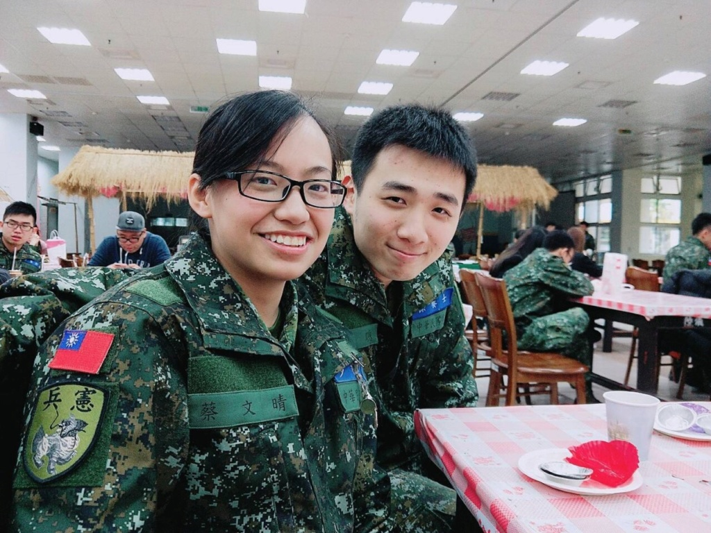 Examining Some Taiwanese Camos 73288810