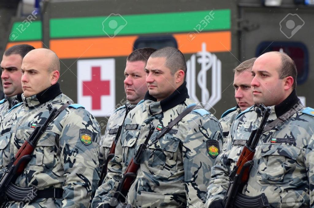 Some Bulgarian Stuff 85773110