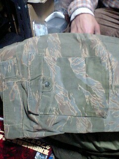 JSDF Experimental, Trial, and Prototype Uniforms and Patterns A_camo12