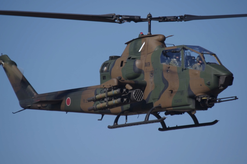 My JSDF Stuff Ah1s_110