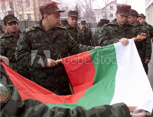 Some Bulgarian Stuff Bulgar25