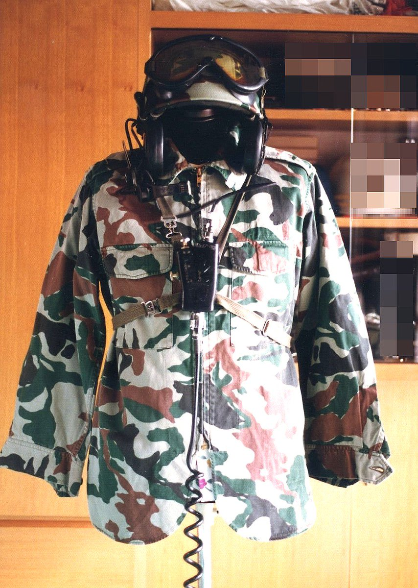 My JSDF Stuff Cs3-ir11