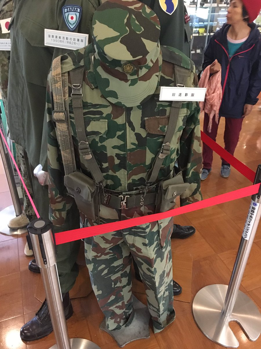 JSDF Experimental, Trial, and Prototype Uniforms and Patterns If_you10