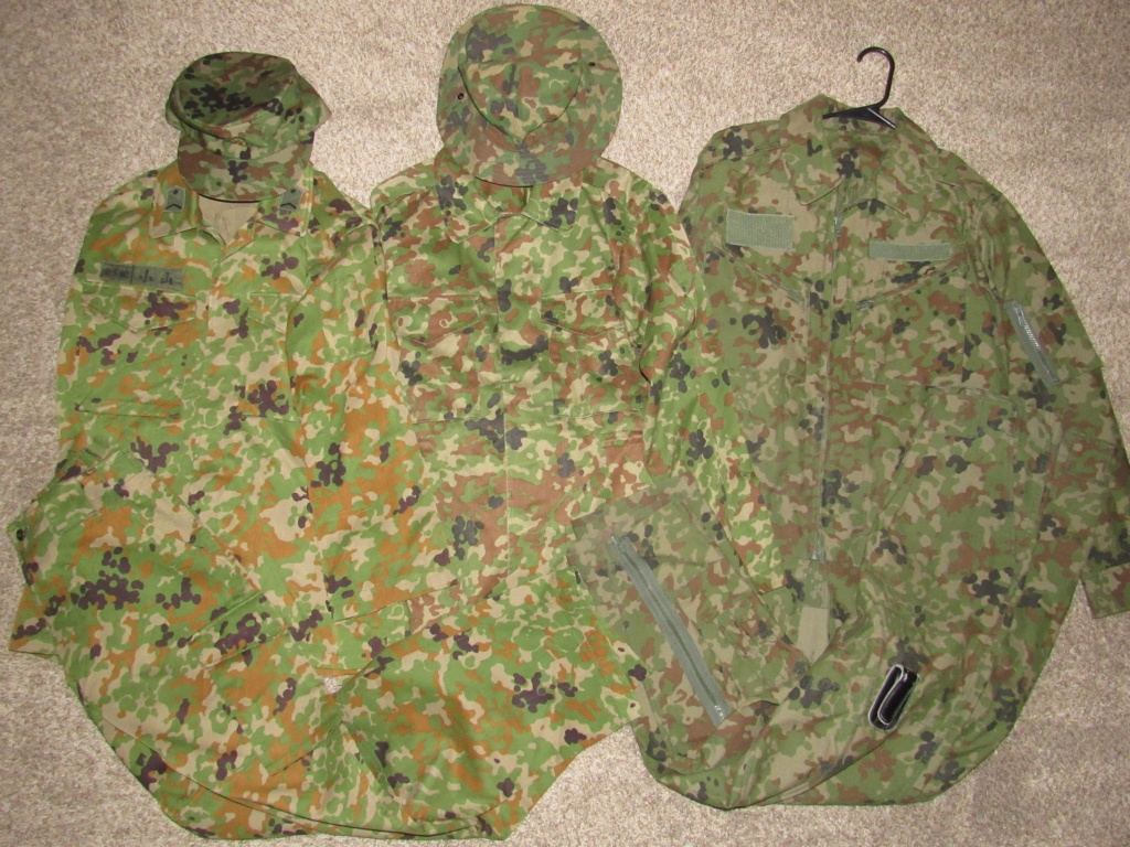 My JSDF Stuff Infant12