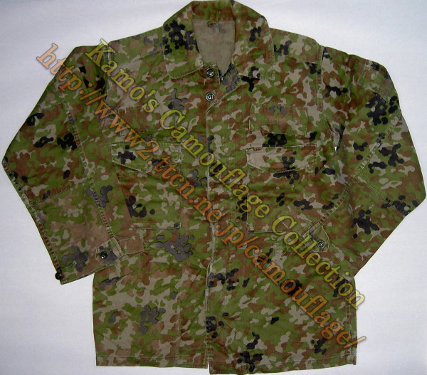 JSDF Experimental, Trial, and Prototype Uniforms and Patterns Jsdf_p10