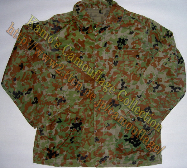 JSDF Experimental, Trial, and Prototype Uniforms and Patterns Jsdf_p11