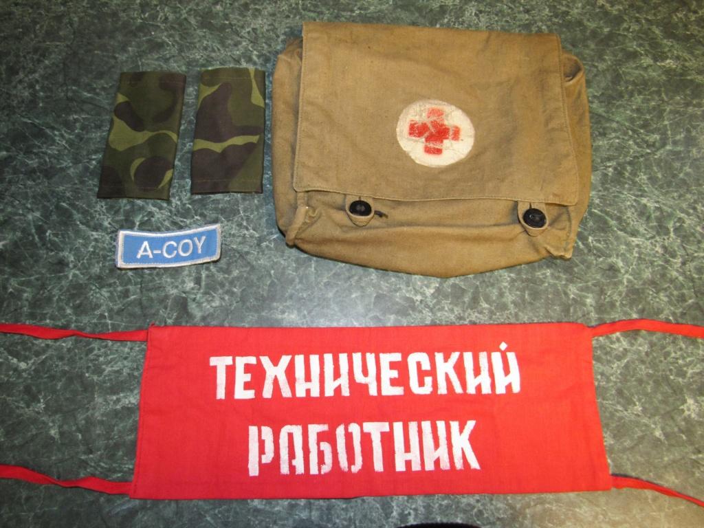 My Estonian Military/Police Stuff Rank_s10
