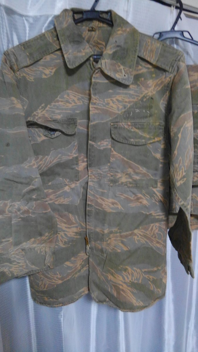JSDF Experimental, Trial, and Prototype Uniforms and Patterns Self-d12