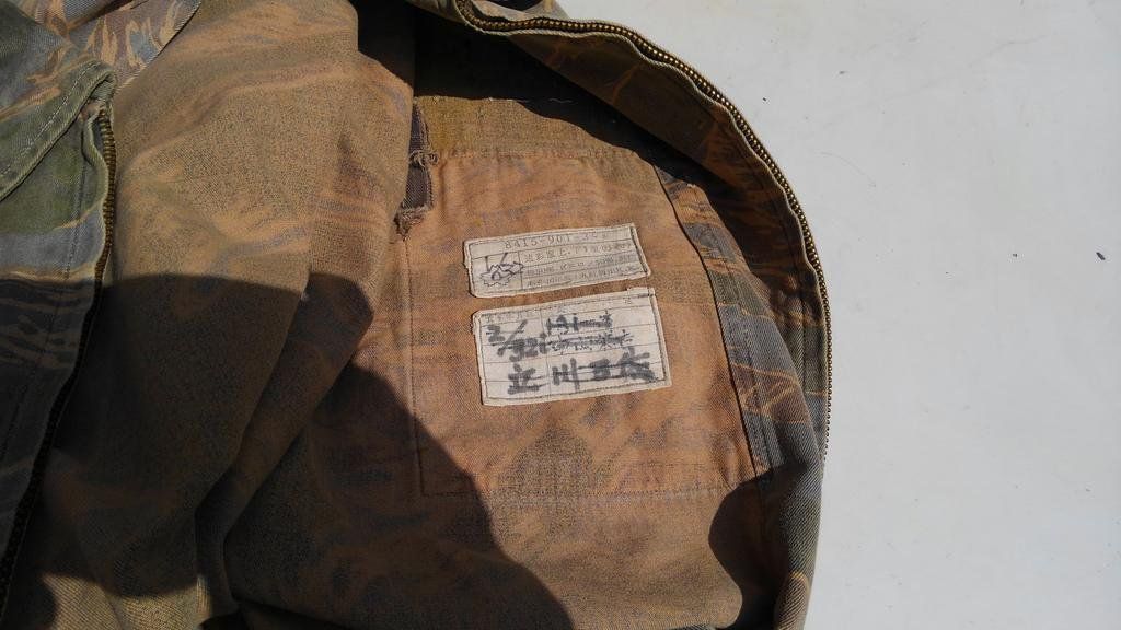JSDF Experimental, Trial, and Prototype Uniforms and Patterns Self-d13