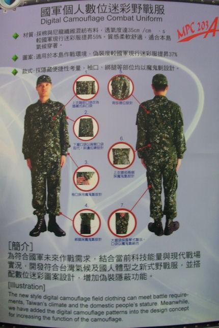 Examining Some Taiwanese Camos Taiwan26
