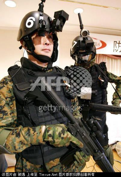 JSDF Experimental, Trial, and Prototype Uniforms and Patterns The_se10