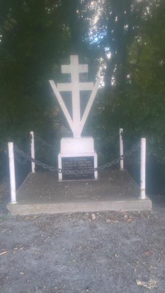 Monument à la mémoire des fusillés de la libération de Sant-Marzh-an-Olivenn Wp_20693