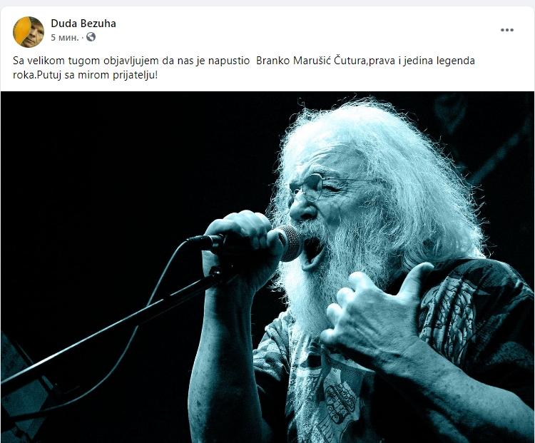 Otputovao i Branko Marušić Čutura Scree210