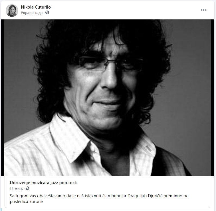 Preminuo bubnjar Dragoljub Đuričić Scree212