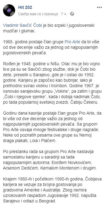 20.03.2009. Godišnjica smrti Vladimira Savčića Čobija  Screen85