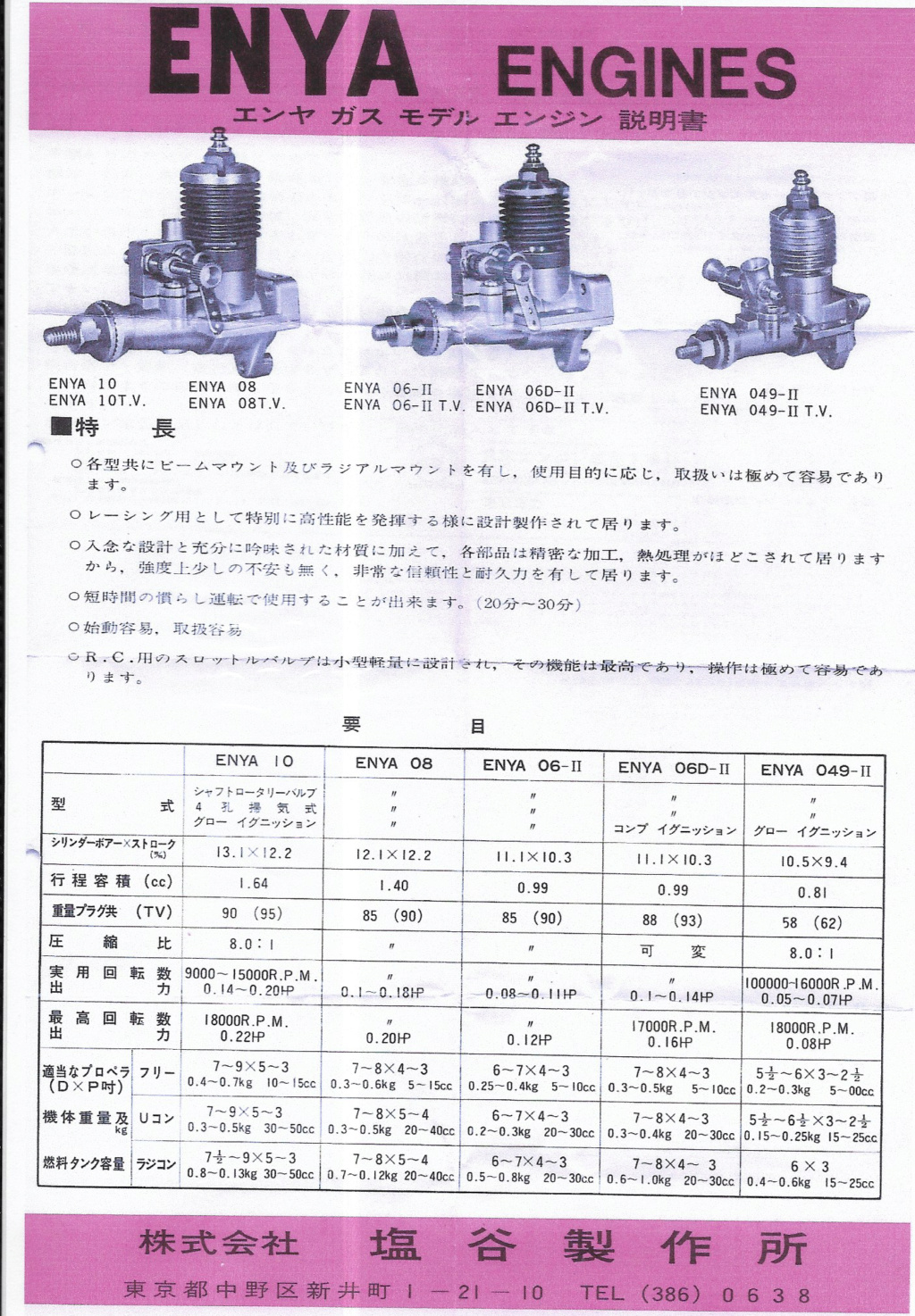 Ok Let's have a show and tell about which were the best .049 model engines manufactered 1955 to1965??? Scan_216