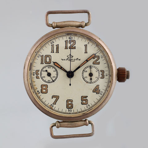 Les montres soviétiques radioactives 0009e10