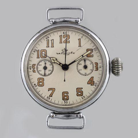 Les montres soviétiques radioactives 0011e10