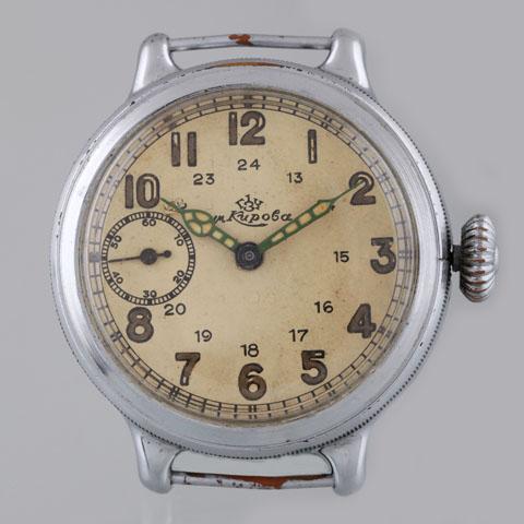 Les montres soviétiques radioactives 0058a10