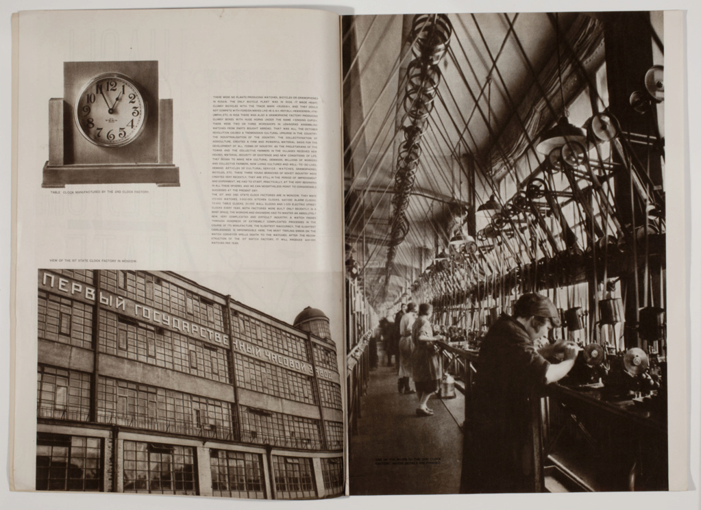 Photoreportage 1935 0311
