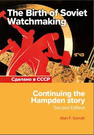 1930: Le déménagement à Moscou des fabriques Dueber-Hampden et Ansonia Clock 0couv10