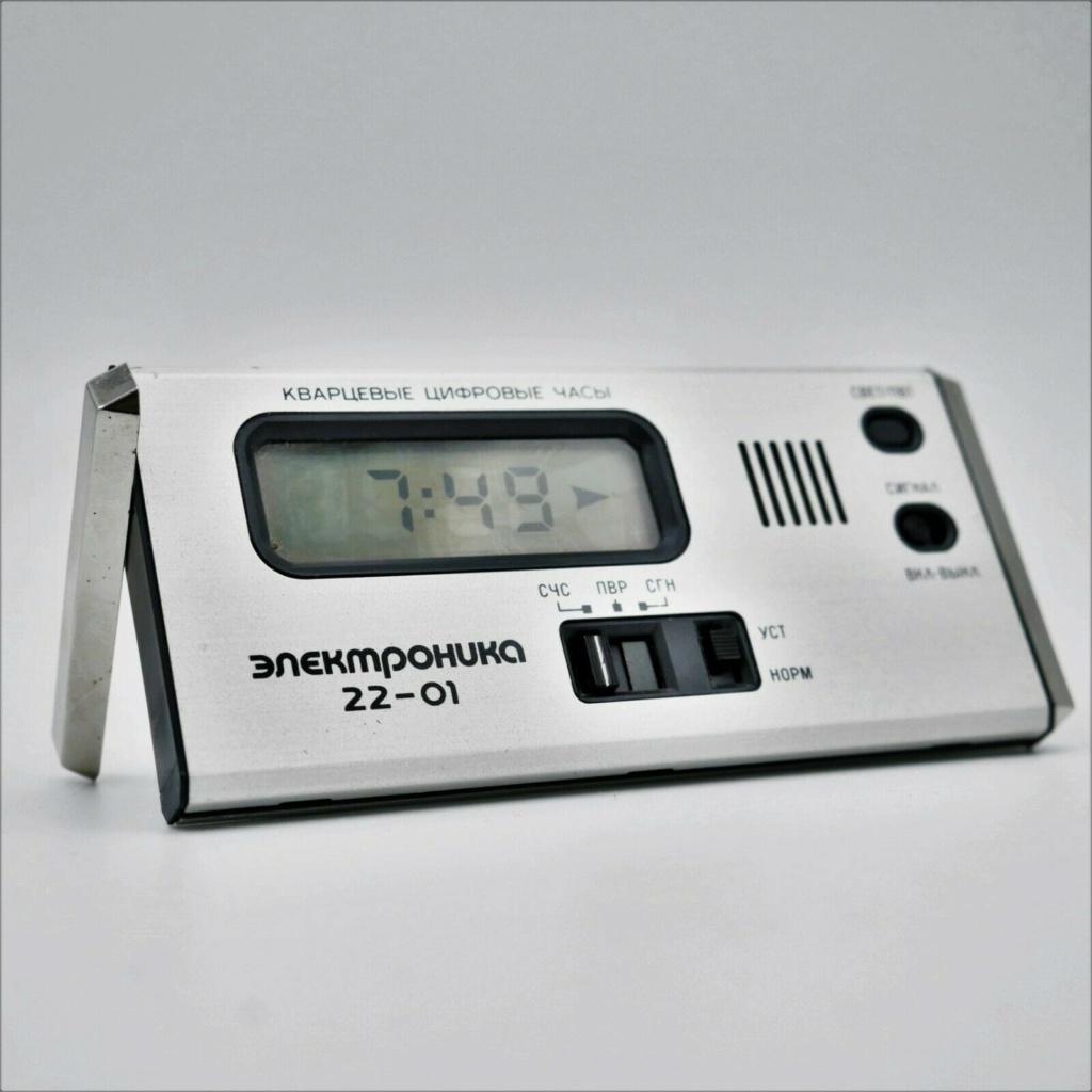 Réveil électronique de poche Elektronika 22-01 112