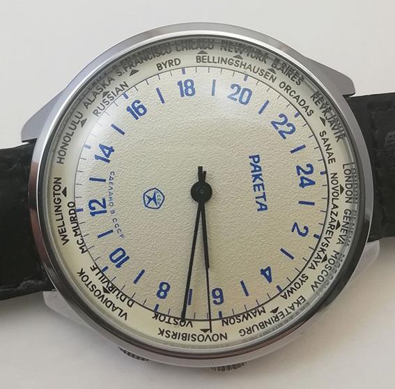 Les Raketa 24 heures soviétiques (1ère partie: Les 2623 et les 2623.H classiques) 19022310