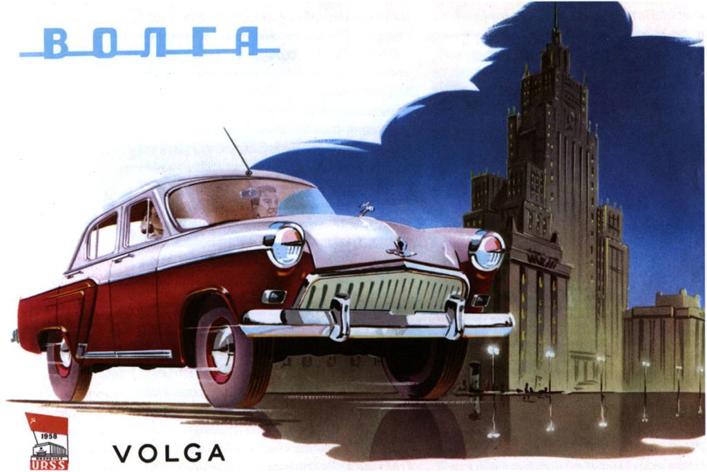 Une horloge de bord pour Volga 1958_g10