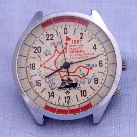 Les Raketa 24 heures soviétiques (2e partie: Les 2623.H spéciales) 1987_i10