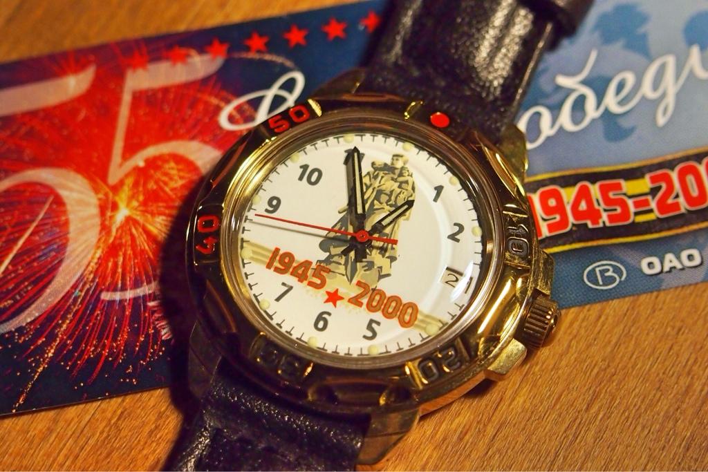 Les montres russes commémoratives de la victoire 200010