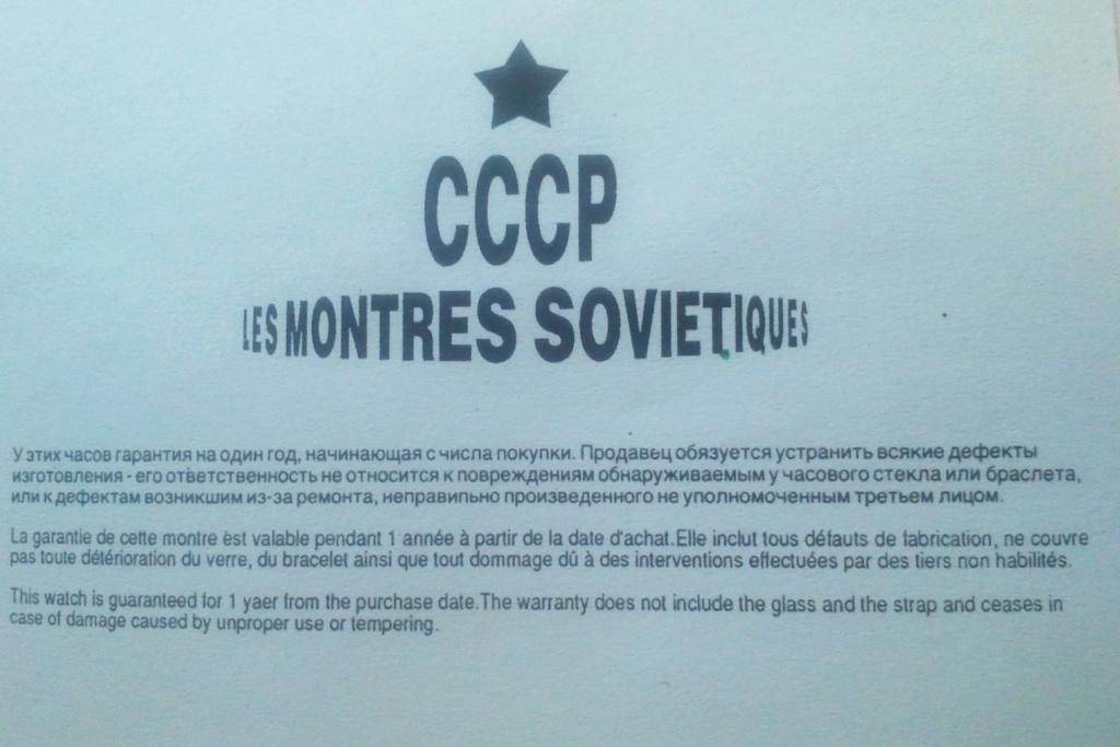 La distribution des montres soviétiques en France 2012-013