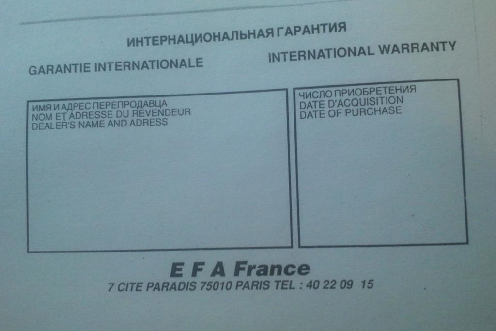 La distribution des montres soviétiques en France 2012-014