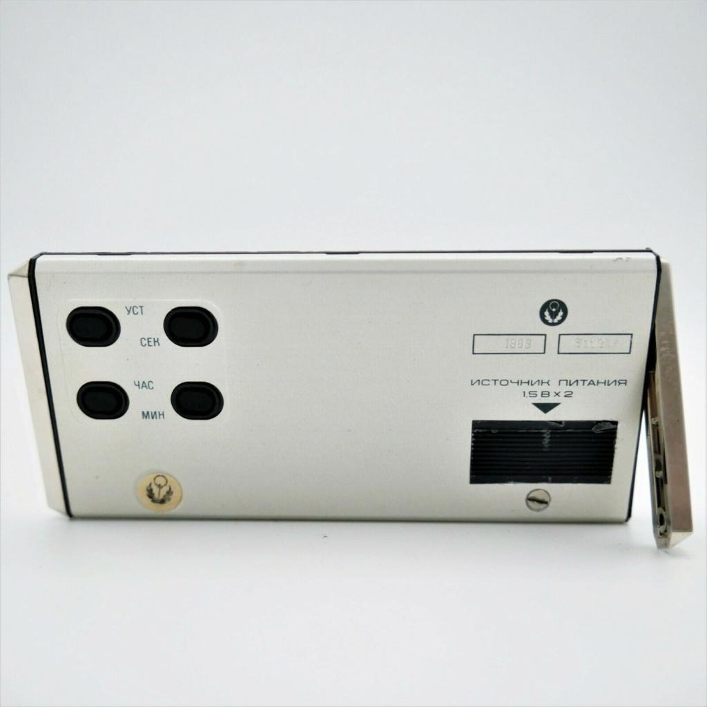 Réveil électronique de poche Elektronika 22-01 214