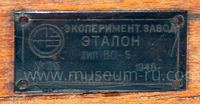 L'horloge parfaite de Féodosiy Fedchenko 23285010