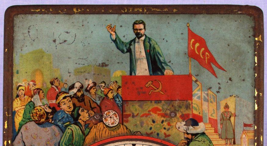 """Histoire des """"Khodiki"""" 248e10"""