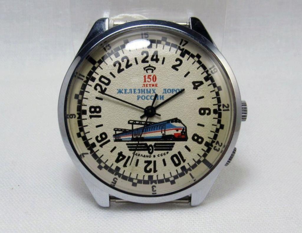 Les Raketa 24 heures soviétiques (2e partie: Les 2623.H spéciales) 24chem10