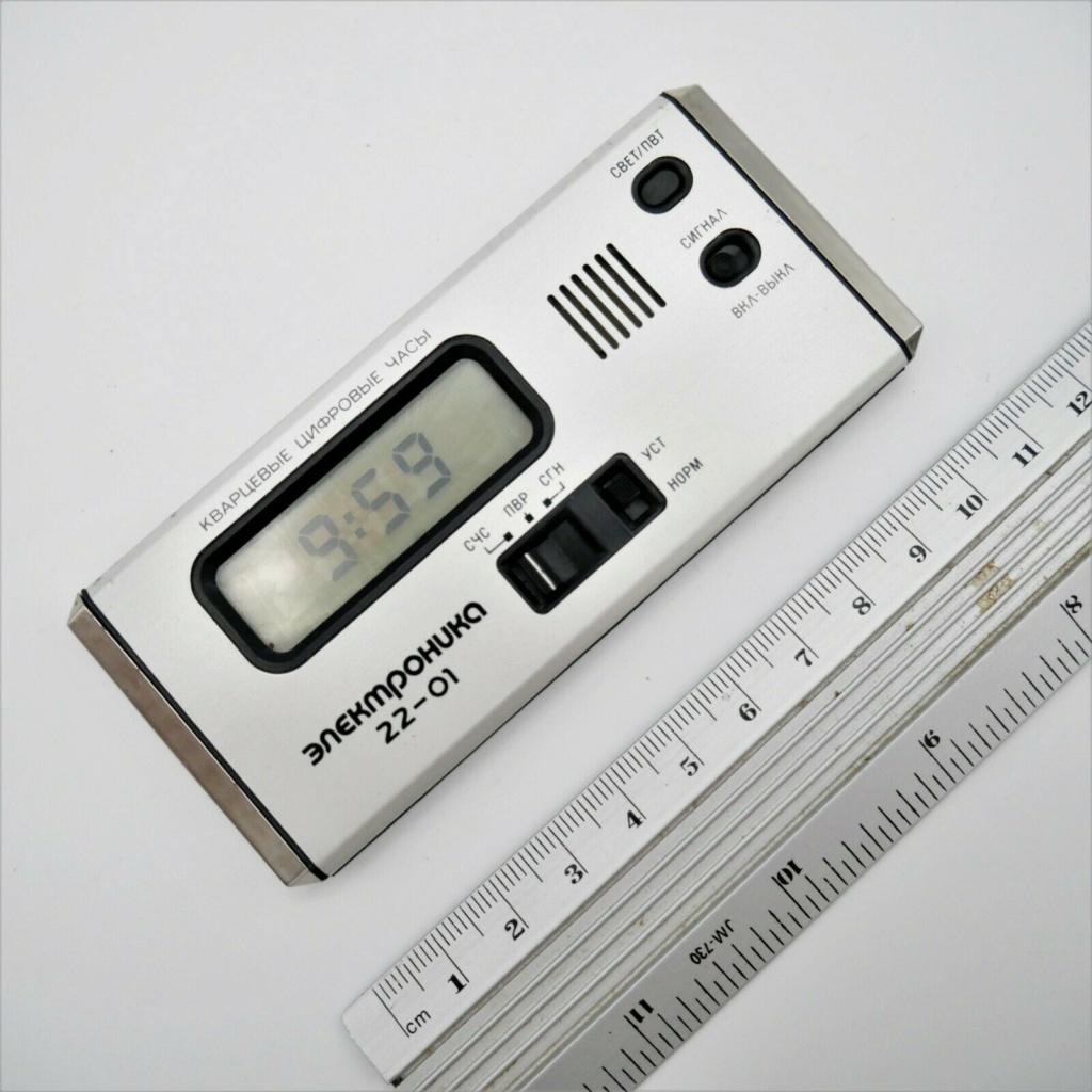 Réveil électronique de poche Elektronika 22-01 313
