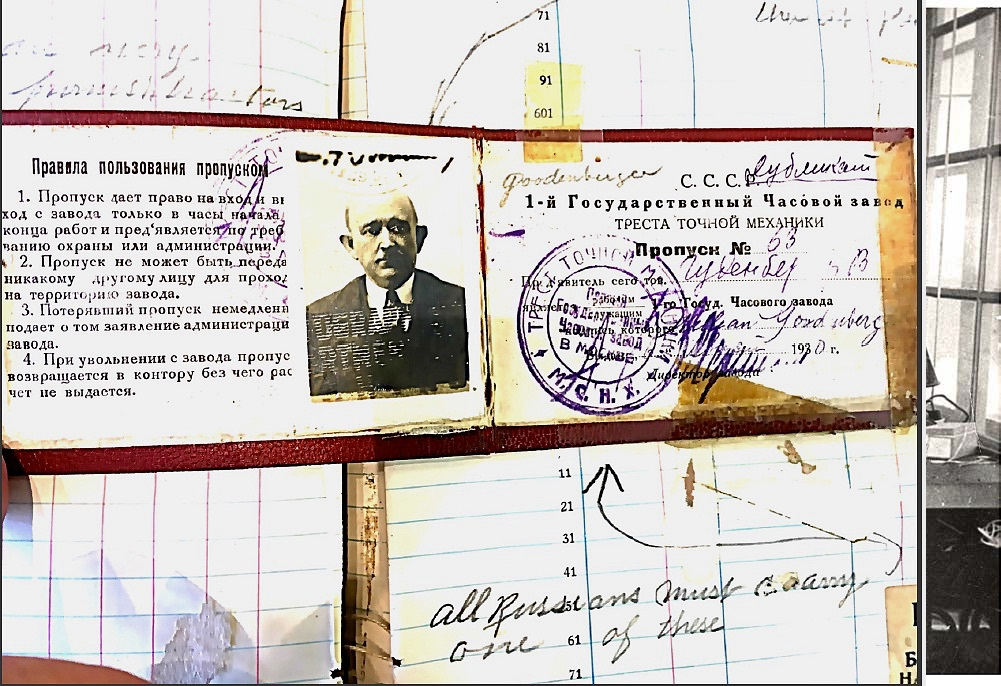 1930: Le déménagement à Moscou des fabriques Dueber-Hampden et Ansonia Clock 315