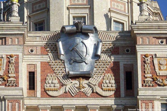 Les horloges de l'Université Lomonossov 32ftxi10