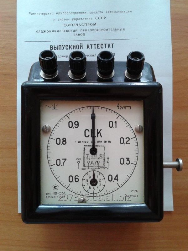 Horloge Strela et petite histoire de la Fabrique d'instruments d'Ordzhonikidze 37465010