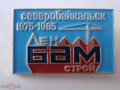 Les Raketa 24 heures soviétiques (2e partie: Les 2623.H spéciales) 49868810