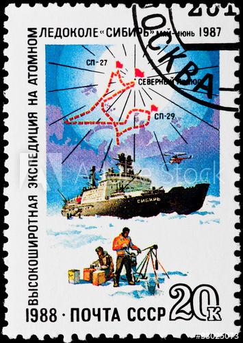 Les Raketa 24 heures soviétiques (2e partie: Les 2623.H spéciales) 500_f_10