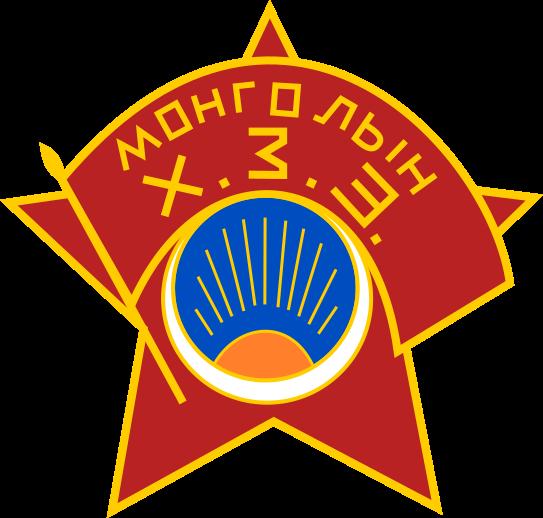 """Poljot """"Jeunesse Révolutionnaire de Mongolie"""" 543px-10"""